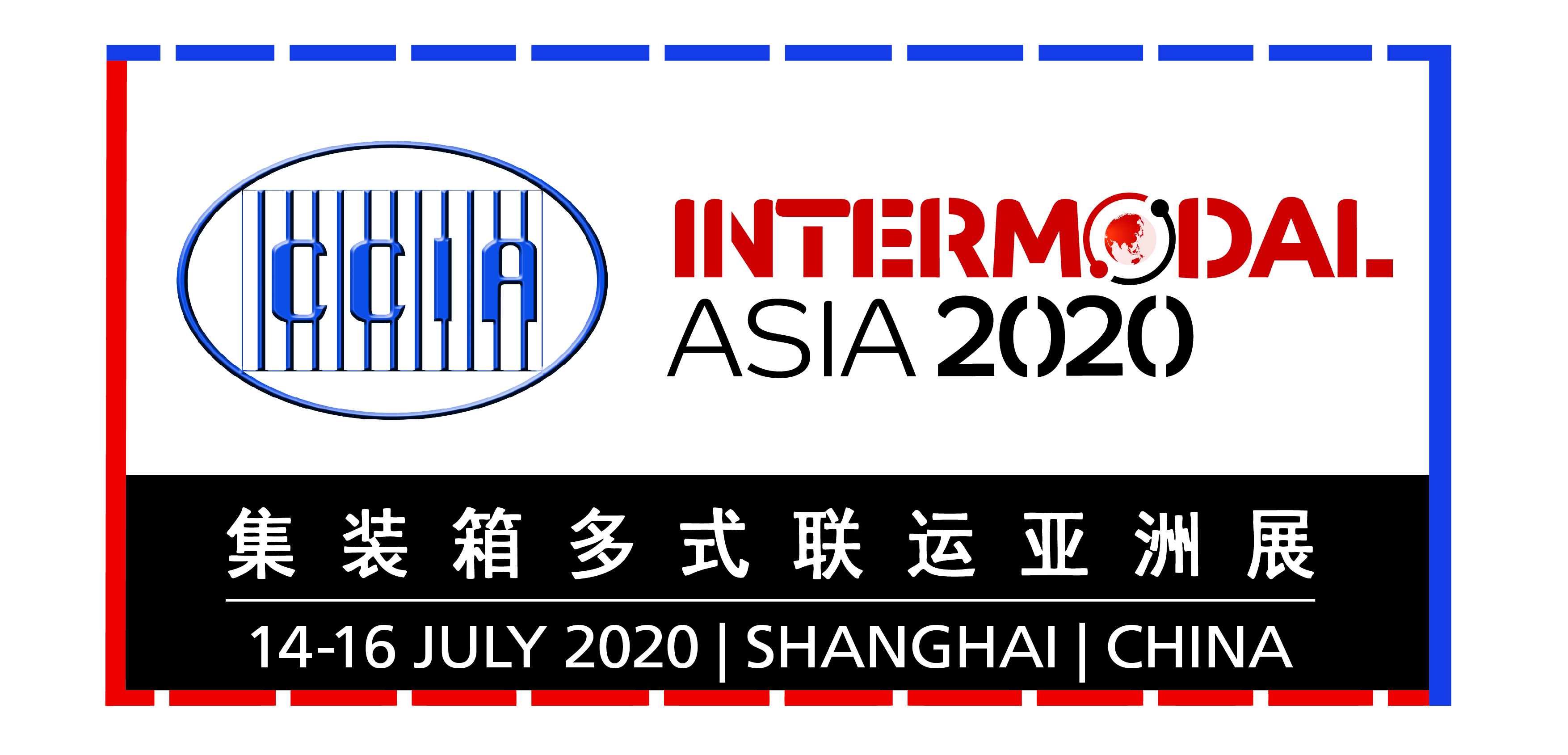 Intermodal Asia 2020 rescheduled to take place in July 2020