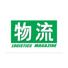 Intermodal Asia Media Partners