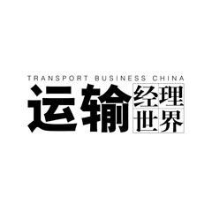 Transport Business China magazine