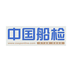 China Classification Society (CCS)