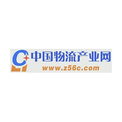 China Logistics Industry Network